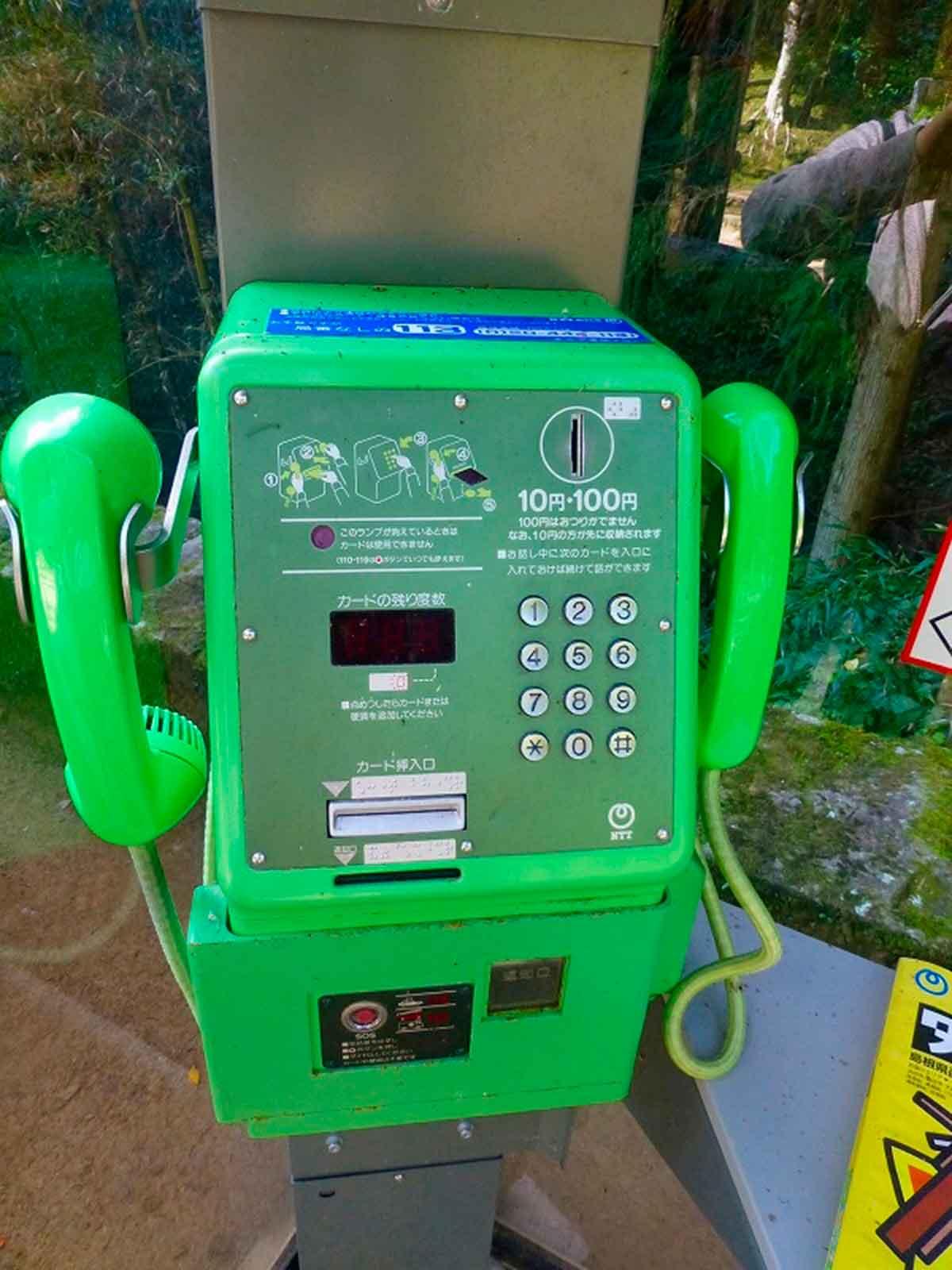 電話 受話器 公衆 二 つ