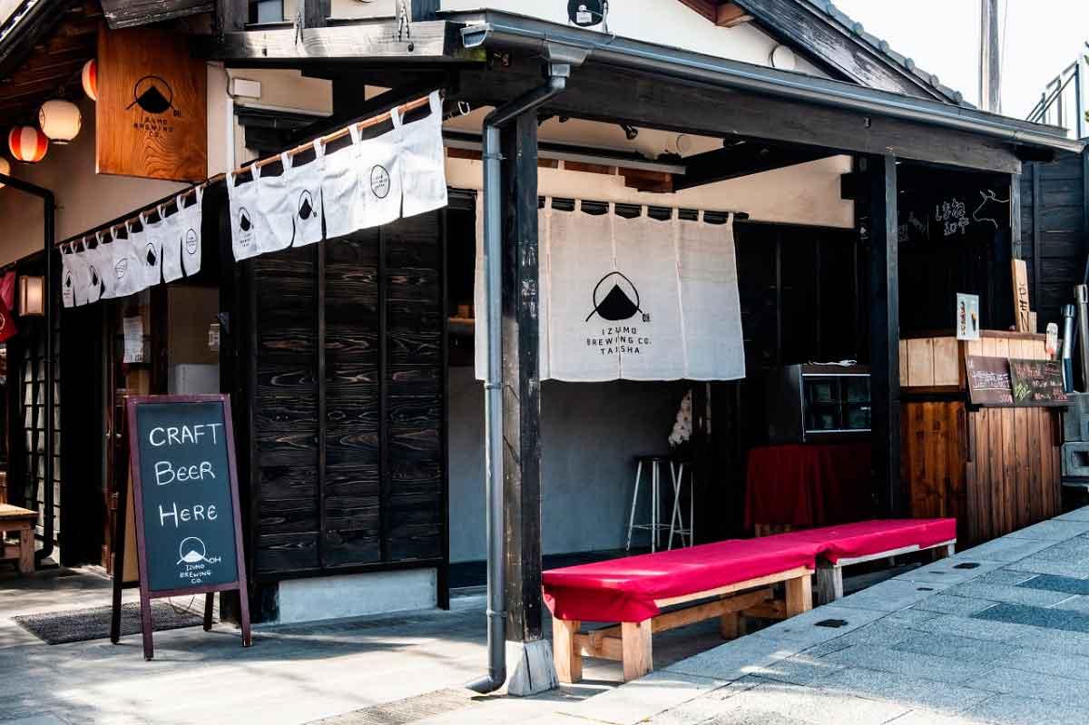 [出雲大社オープン]しまね和牛串&クラフトビールで乾杯『Izumo Brewing Co. TAISHA』